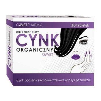 Cynk Organiczny 15 mg. 30 tabletek. (AvetPharma)