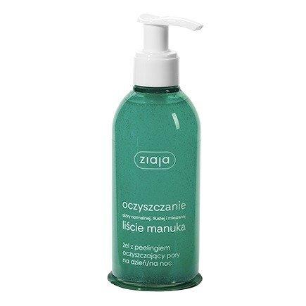 ZIAJA - Oczyszczanie Liście Manuka - ŻEL myjący z peelingiem, 200 ml.