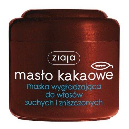 Ziaja - Masło Kakaowe - MASKA wygładzająca do włosów suchych i zniszczonych, 200 ml.